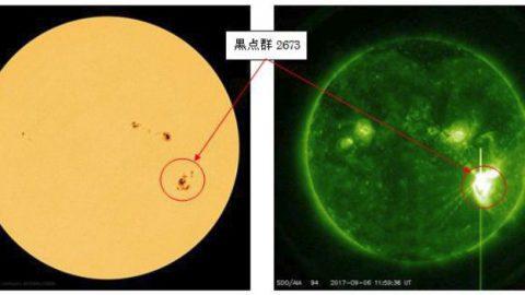 通常の1000 倍の大型太陽フレアを観測、9/8午後から電波障害、衛星通信・衛星測位・送電線への影響の恐れ